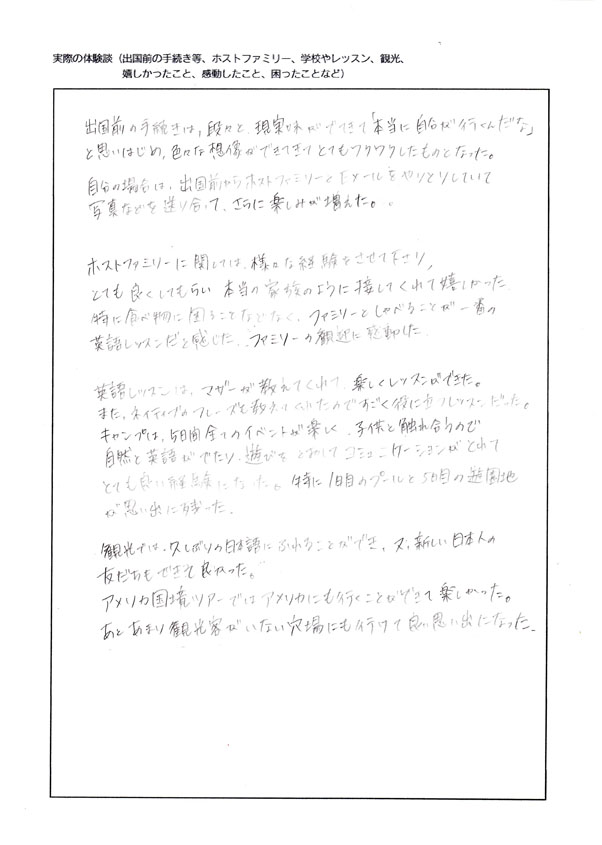 miyama2
