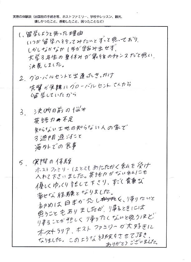 suzuki02.jpeg