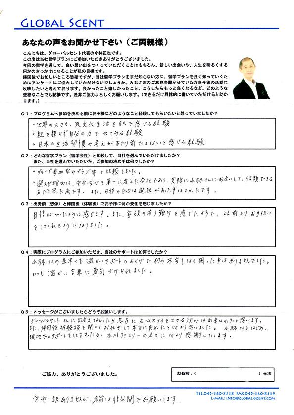 kanazawa1